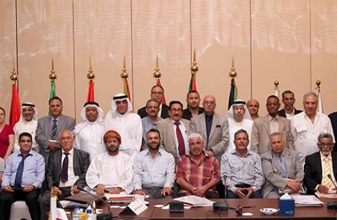 أجتماعات المكتب الدائم للاتحاد العام للادباء والكتاب العرب