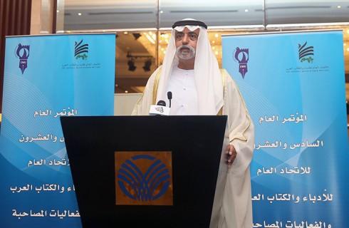 المؤتمر العام 26 للاتحاد العام للادباء والكتاب العرب