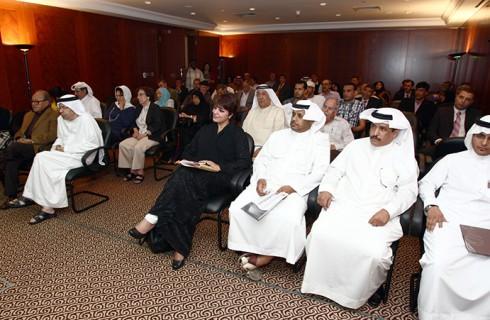 ملتقى الإمارات للإبداع الخليجي – الدورة الثالثة