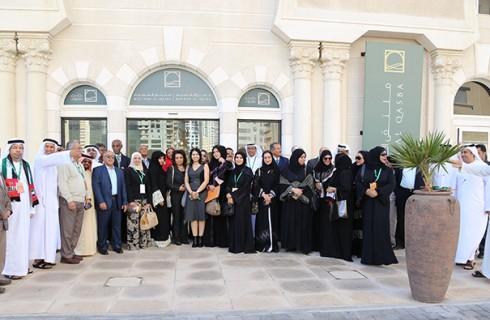 ملتقى الإمارات للإبداع الخليجي – الدورة الرابعة