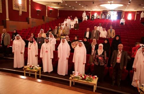 ملتقى الإمارات للإبداع الخليجي – الدورة الخامسة
