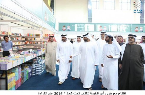"""افتتاح معرض رأس الخيمة للكتاب تحت شعار"""" 2016 عام القراءة"""""""